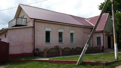 The building of a Bykhov synagogue
